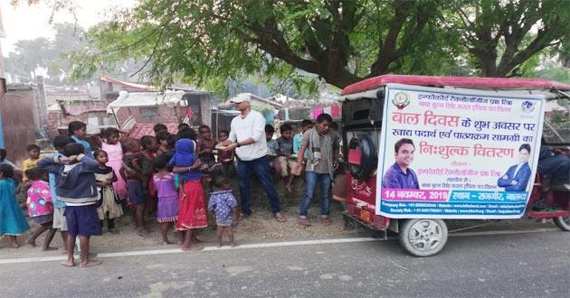 rajgir news 1 – Nalanda Darpan / नालंदा दर्पण : गाँव-जेवार की बात। – गाँव-जेवार की बात।