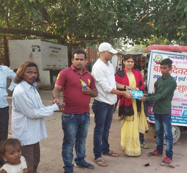 rajgir news 3 – Nalanda Darpan / नालंदा दर्पण : गाँव-जेवार की बात। – गाँव-जेवार की बात।