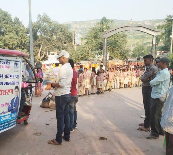 rajgir news 4 – Nalanda Darpan / नालंदा दर्पण : गाँव-जेवार की बात। – गाँव-जेवार की बात।