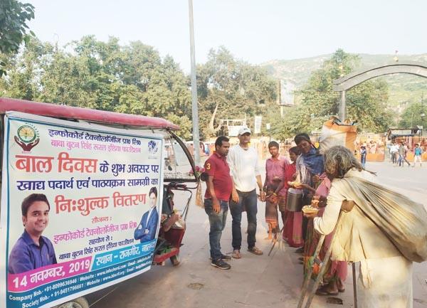 rajgir news 5 – Nalanda Darpan / नालंदा दर्पण : गाँव-जेवार की बात। – गाँव-जेवार की बात।