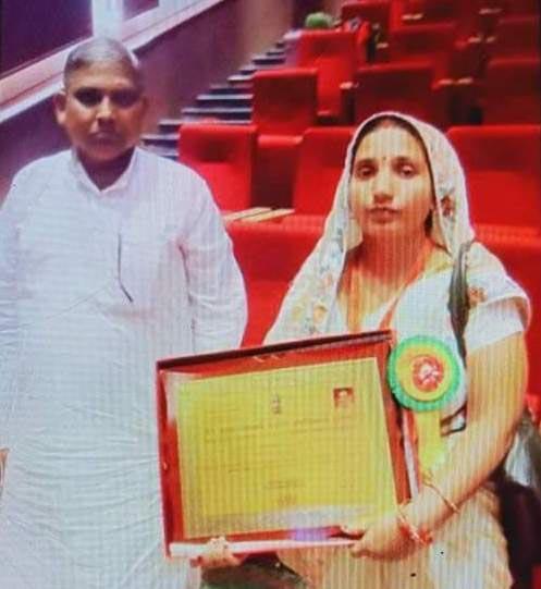 awarded mukhiya 1