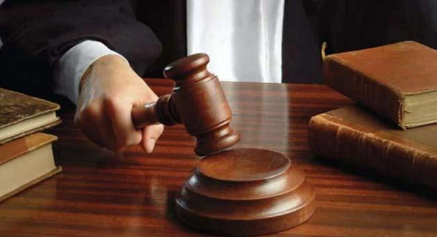 court order – Nalanda Darpan / नालंदा दर्पण : गाँव-जेवार की बात। – गाँव-जेवार की बात।