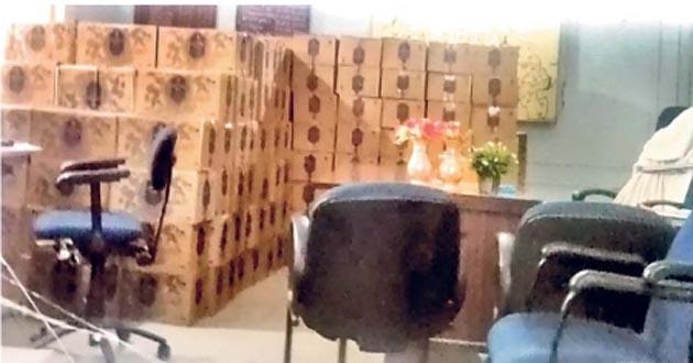 nalanda wine crime – Nalanda Darpan / नालंदा दर्पण : गाँव-जेवार की बात। – गाँव-जेवार की बात।