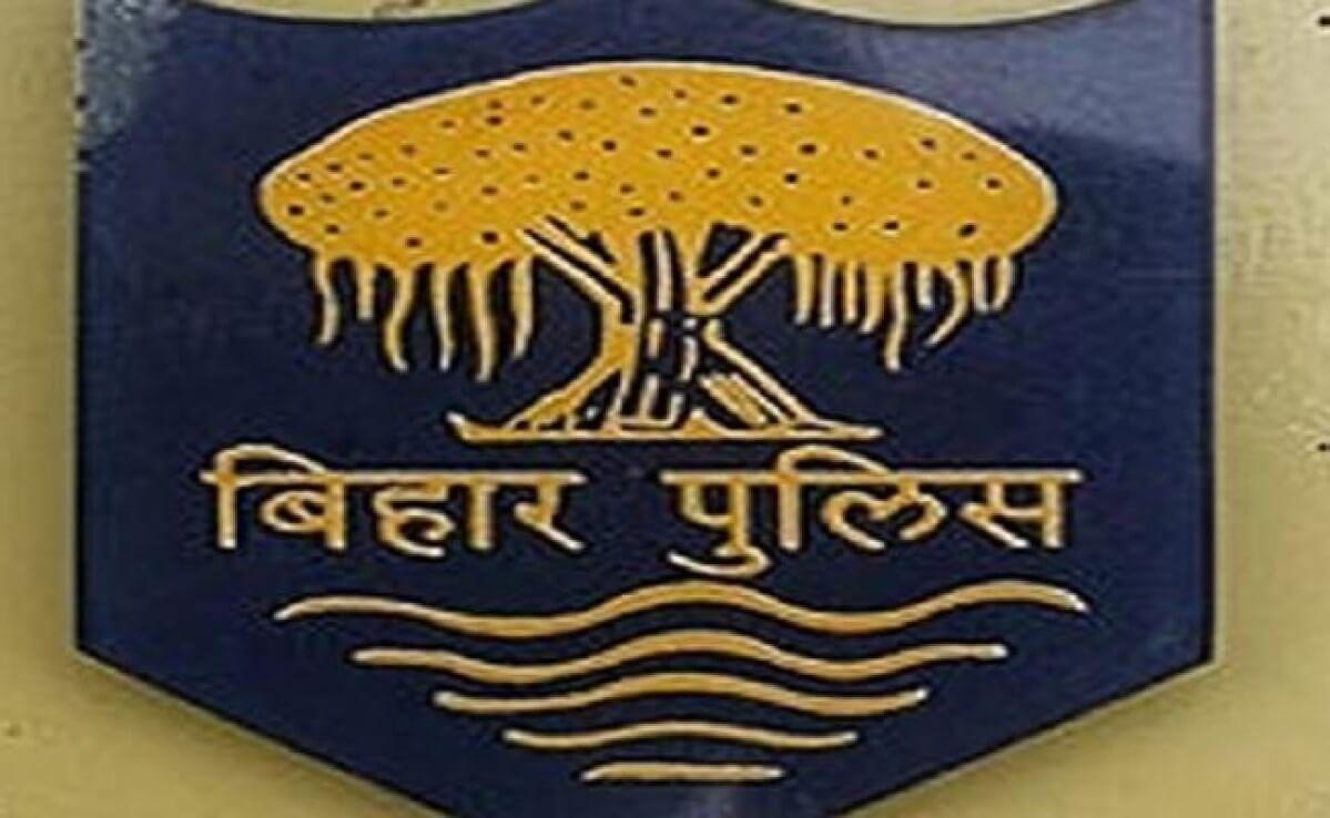 bihar police hilsa – Nalanda Darpan / नालंदा दर्पण : गाँव-जेवार की बात। – गाँव-जेवार की बात।