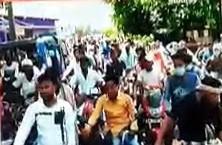 JDU MLA ASHTHAWA RAJGIR UNLOCK 3 GADRING 4 – Nalanda Darpan / नालंदा दर्पण : गाँव-जेवार की बात। – गाँव-जेवार की बात।