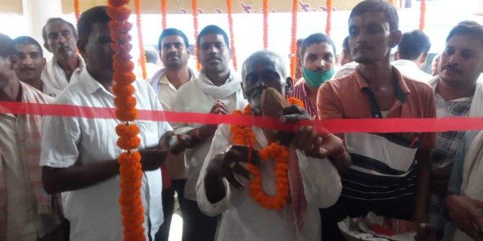 nalanda chhote mukhiya election ramnaresh singh 1 – Nalanda Darpan / नालंदा दर्पण : गाँव-जेवार की बात। – गाँव-जेवार की बात।