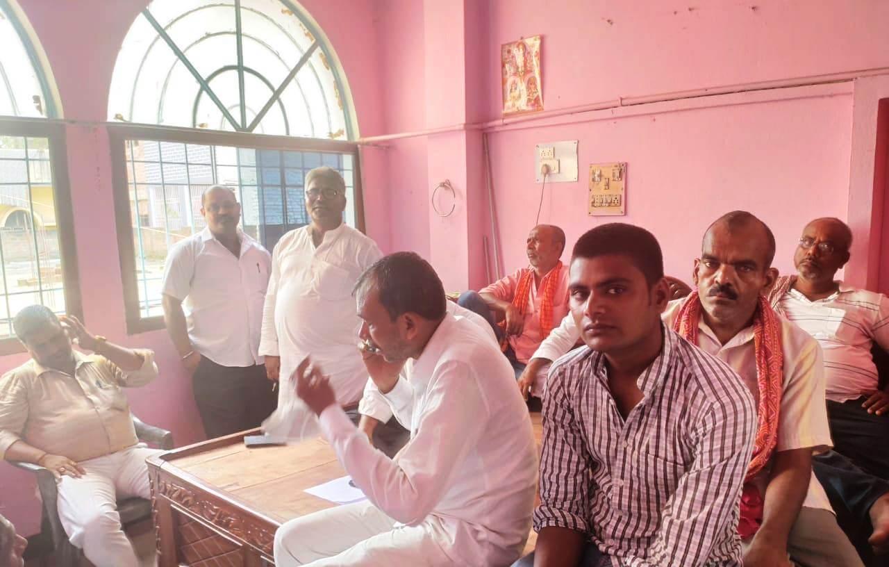 nalanda congres – Nalanda Darpan / नालंदा दर्पण : गाँव-जेवार की बात। – गाँव-जेवार की बात।