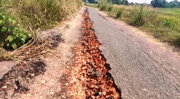 nalanda dev cruption 1 • Nalanda Darpan / नालंदा दर्पण : गाँव-जेवार की बात। • गाँव-जेवार की बात।