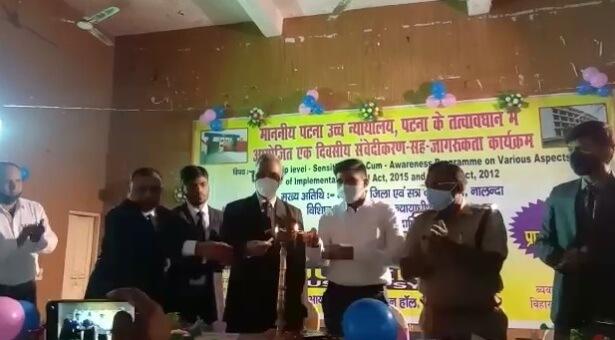 NALANDA JJB HC CHILD POSCO ACT 1 – Nalanda Darpan / नालंदा दर्पण : गाँव-जेवार की बात। – गाँव-जेवार की बात।