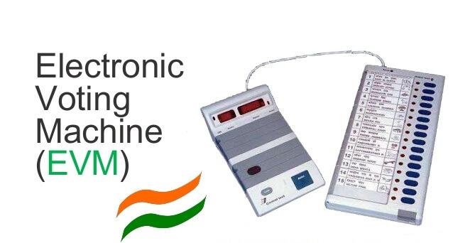 electronic voting machine evm 1 – Nalanda Darpan / नालंदा दर्पण : गाँव-जेवार की बात। – गाँव-जेवार की बात।