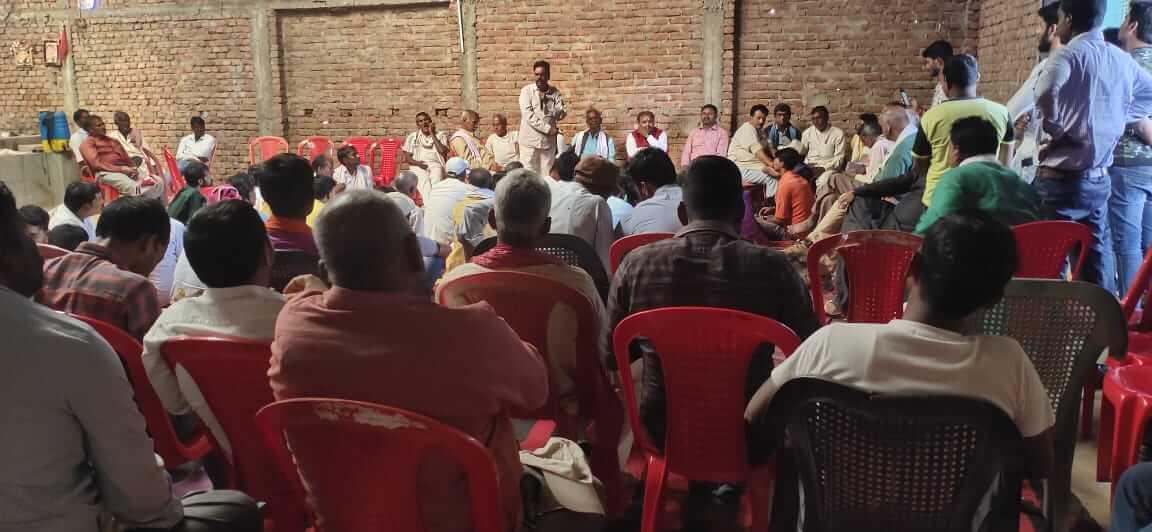 nalanda poltics 1 – Nalanda Darpan / नालंदा दर्पण : गाँव-जेवार की बात। – गाँव-जेवार की बात।