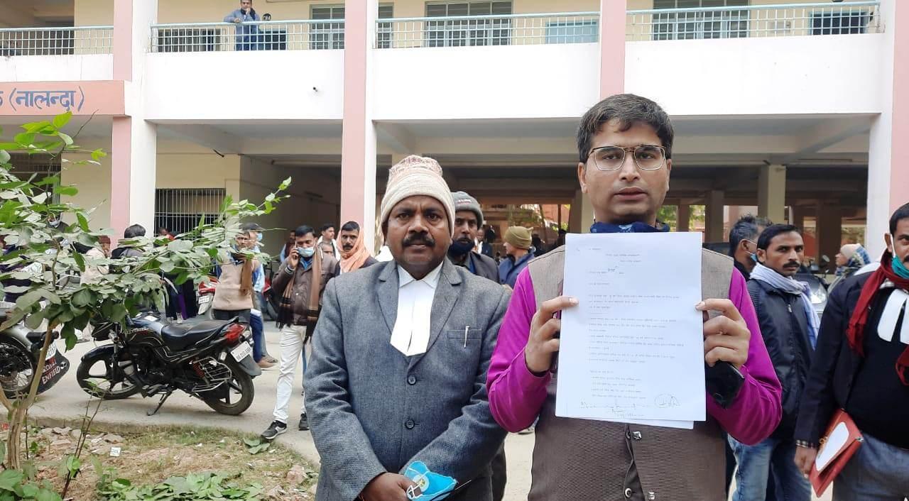expert media news kangna ranawat rlsp kushwaha nalanda bihar sharif court 1 – Nalanda Darpan / नालंदा दर्पण : गाँव-जेवार की बात। – गाँव-जेवार की बात।