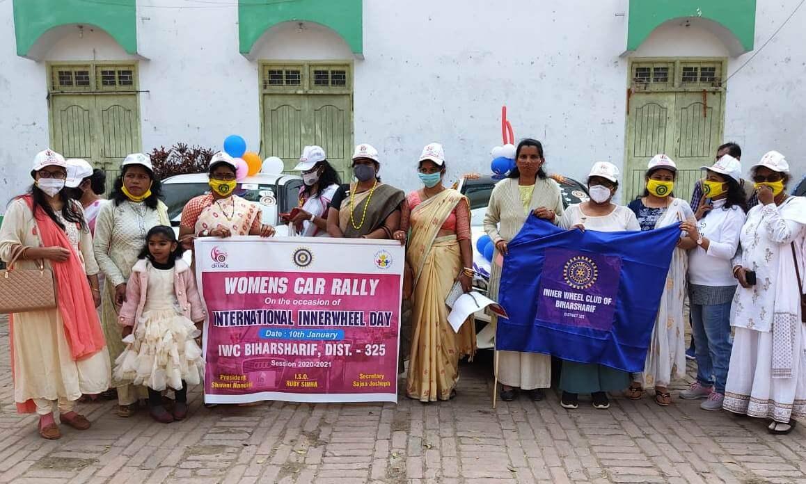 nalanda darpan bihar sharif woman car rase – Nalanda Darpan / नालंदा दर्पण : गाँव-जेवार की बात। – गाँव-जेवार की बात।