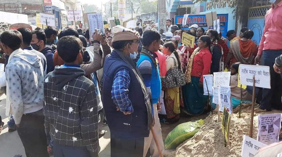 nalanda darpan crime news – Nalanda Darpan / नालंदा दर्पण : गाँव-जेवार की बात। – गाँव-जेवार की बात।