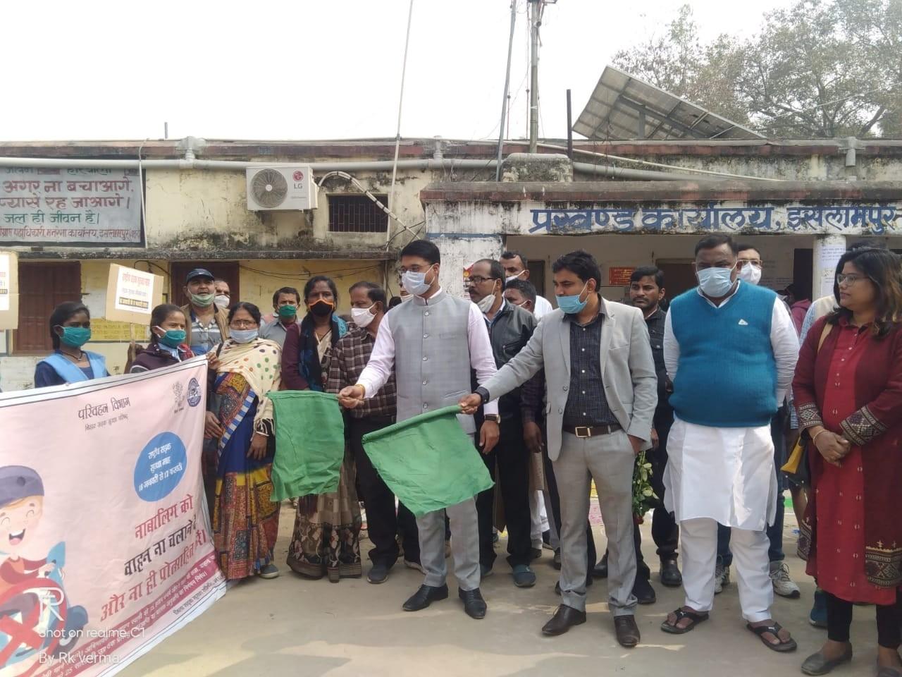 NALANDA ISLAMPUR ADMIN POLICE NEWS 3 – Nalanda Darpan / नालंदा दर्पण : गाँव-जेवार की बात। – गाँव-जेवार की बात।