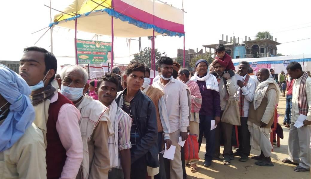 nalanda darapan islampur helth news 3 – Nalanda Darpan / नालंदा दर्पण : गाँव-जेवार की बात। – गाँव-जेवार की बात।