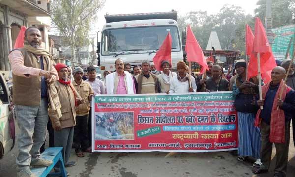 nalanda darpan islampur farmer news – Nalanda Darpan / नालंदा दर्पण : गाँव-जेवार की बात। – गाँव-जेवार की बात।