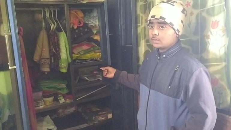 nalanda darpan sohsarai crime 1 • Nalanda Darpan / नालंदा दर्पण : गाँव-जेवार की बात। • गाँव-जेवार की बात।
