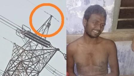A deranged young man climbed over 1.33 lakh voltage pole and made a big gimmick like this 1 – Nalanda Darpan / नालंदा दर्पण : गाँव-जेवार की बात। – गाँव-जेवार की बात।