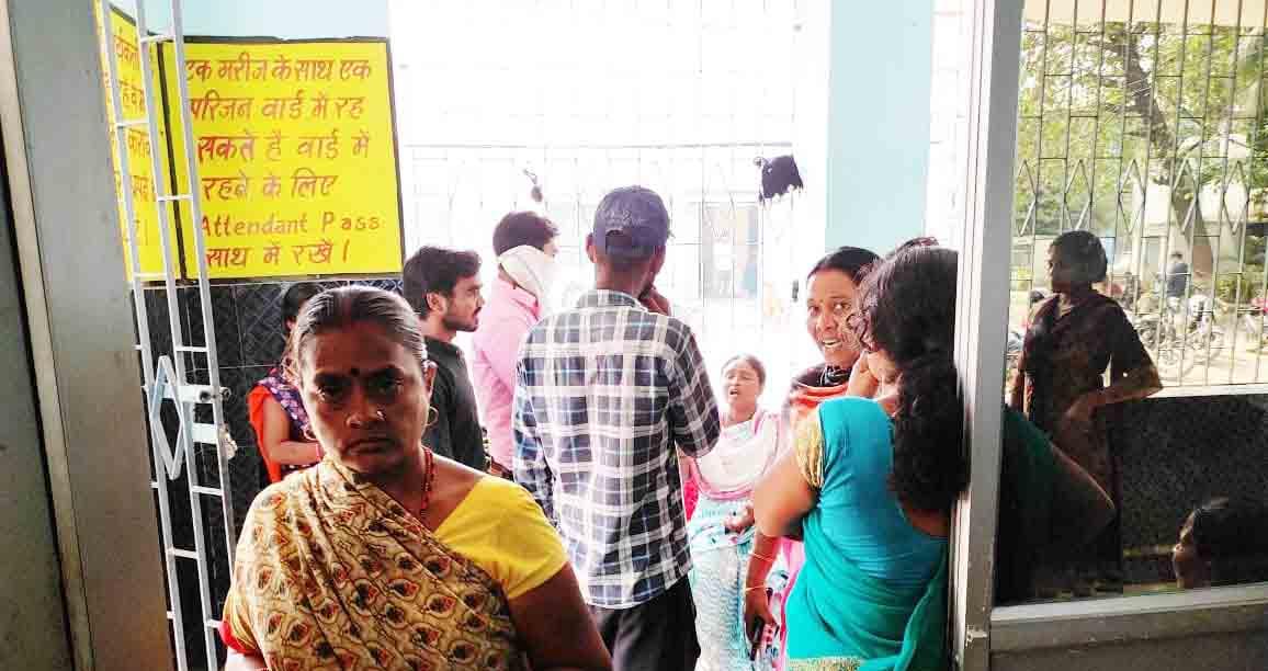 Bihar Sharif Sadar Hospital becomes the hub of corruption child labor is charged like this • Nalanda Darpan / नालंदा दर्पण : गाँव-जेवार की बात। • गाँव-जेवार की बात।