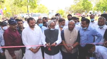 CM inaugurates newly constructed nature safari and eight sheeter ropeway in Rajgir 2 1 – Nalanda Darpan / नालंदा दर्पण : गाँव-जेवार की बात। – गाँव-जेवार की बात।