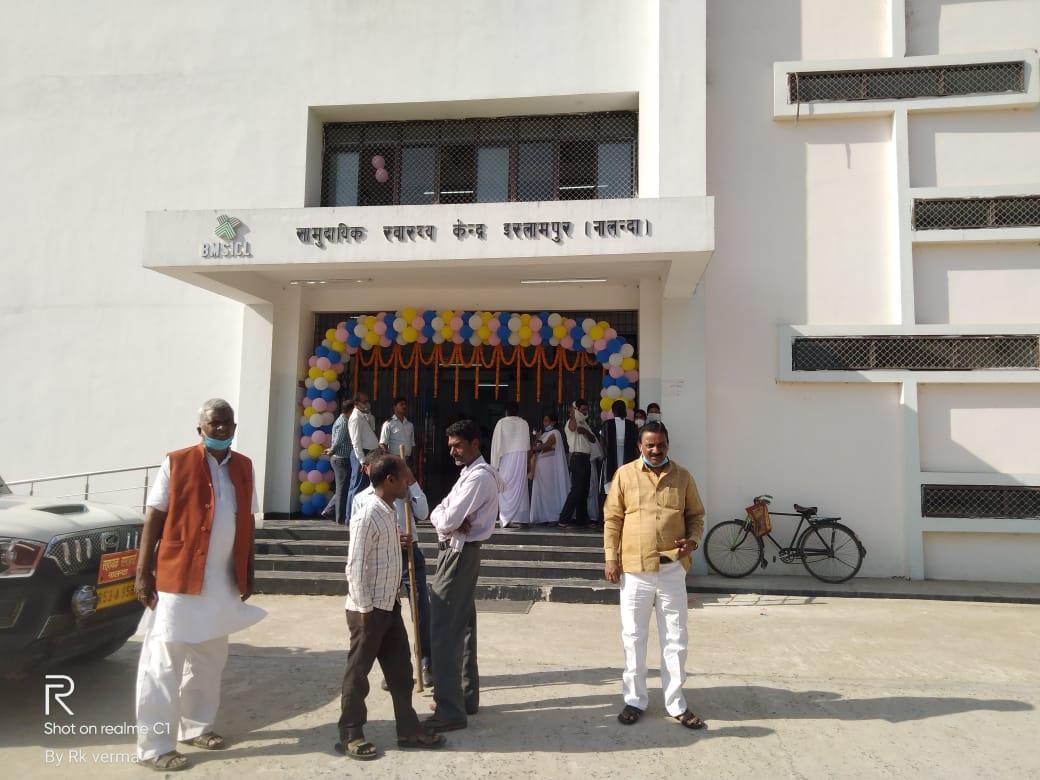 Impact of the news Trainee IAS inaugurated Community Health Center but 1 – Nalanda Darpan / नालंदा दर्पण : गाँव-जेवार की बात। – गाँव-जेवार की बात।