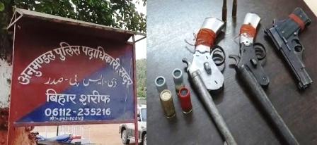 Criminal arrested including 3 pistols 6 cartridges 3 cane wears also robbed of a bike thief • Nalanda Darpan / नालंदा दर्पण : गाँव-जेवार की बात। • गाँव-जेवार की बात।