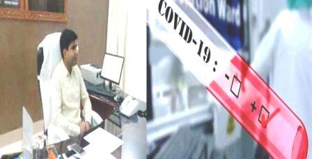 Nalanda DM stirred in administrative department due to news of corona getting infected – Nalanda Darpan / नालंदा दर्पण : गाँव-जेवार की बात। – गाँव-जेवार की बात।