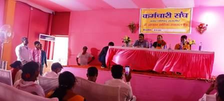 Employees union bid farewell to executive officer and DCLR – Nalanda Darpan / नालंदा दर्पण : गाँव-जेवार की बात। – गाँव-जेवार की बात।