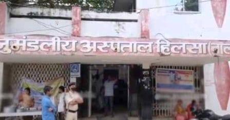 Death of a prisoner of Nagarnausa lodged in Hilsa sub jail uproar of family members police engaged in investigation 1 – Nalanda Darpan / नालंदा दर्पण : गाँव-जेवार की बात। – गाँव-जेवार की बात।