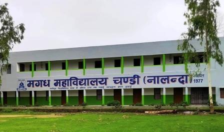 rigged in Magadha college election roll format principals name added professor removed 2 – Nalanda Darpan / नालंदा दर्पण : गाँव-जेवार की बात। – गाँव-जेवार की बात।