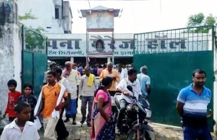 In Bihar Sharif the female head candidate got expensive fish bhaat scheme case registered 1